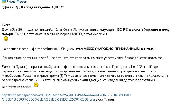 В Украине стартуют многонациональные военные учения Sea Breeze-2015 - Цензор.НЕТ 7396
