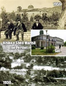 Kisha e Permetit dje dhe sot