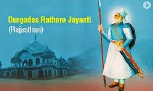 Veer Durgadas Rathore History and Life image