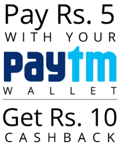Pay 5 and Get 10 paytm ferns n petals