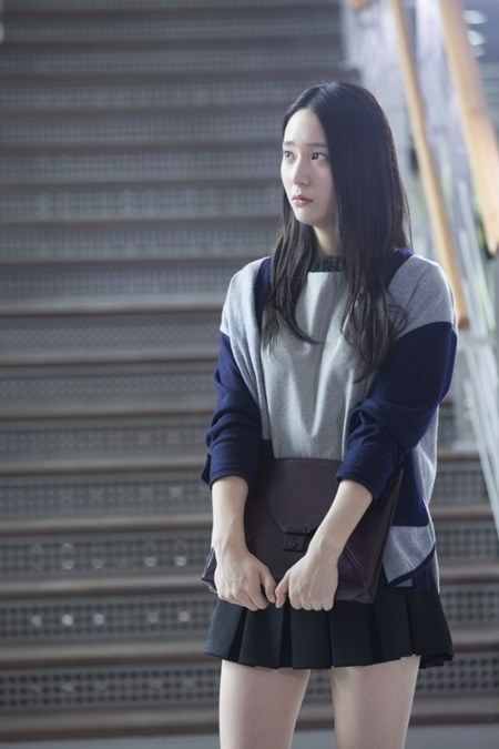 f(x)'s Krystal turns into perfect girl for 'The Heirs ... F(x) Krystal Heirs