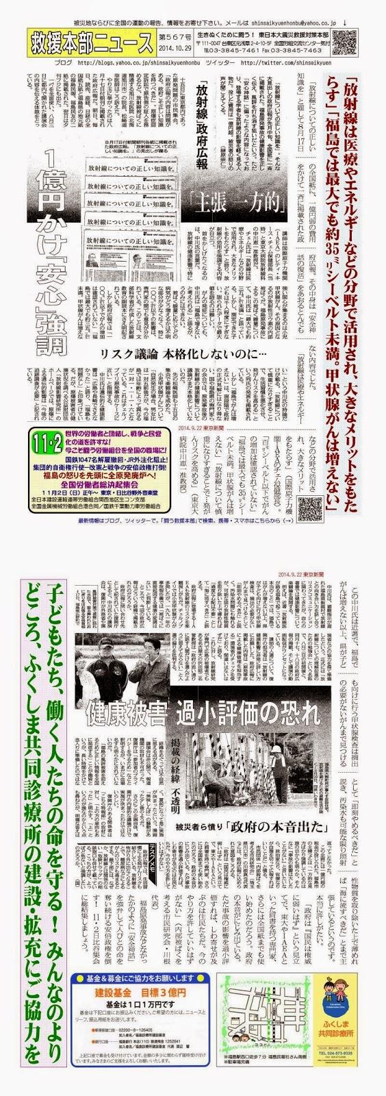 http://blogs.yahoo.co.jp/shinsaikyuenhonbu/12692320.html