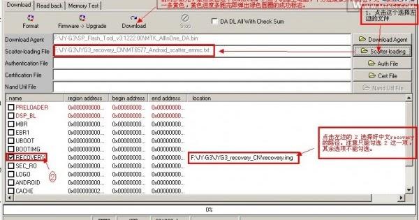 mtk6575 scatter file