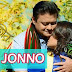 TOR JONNO SONG Lyrics - Icchemotir Goppo | Rupankar Bagchi