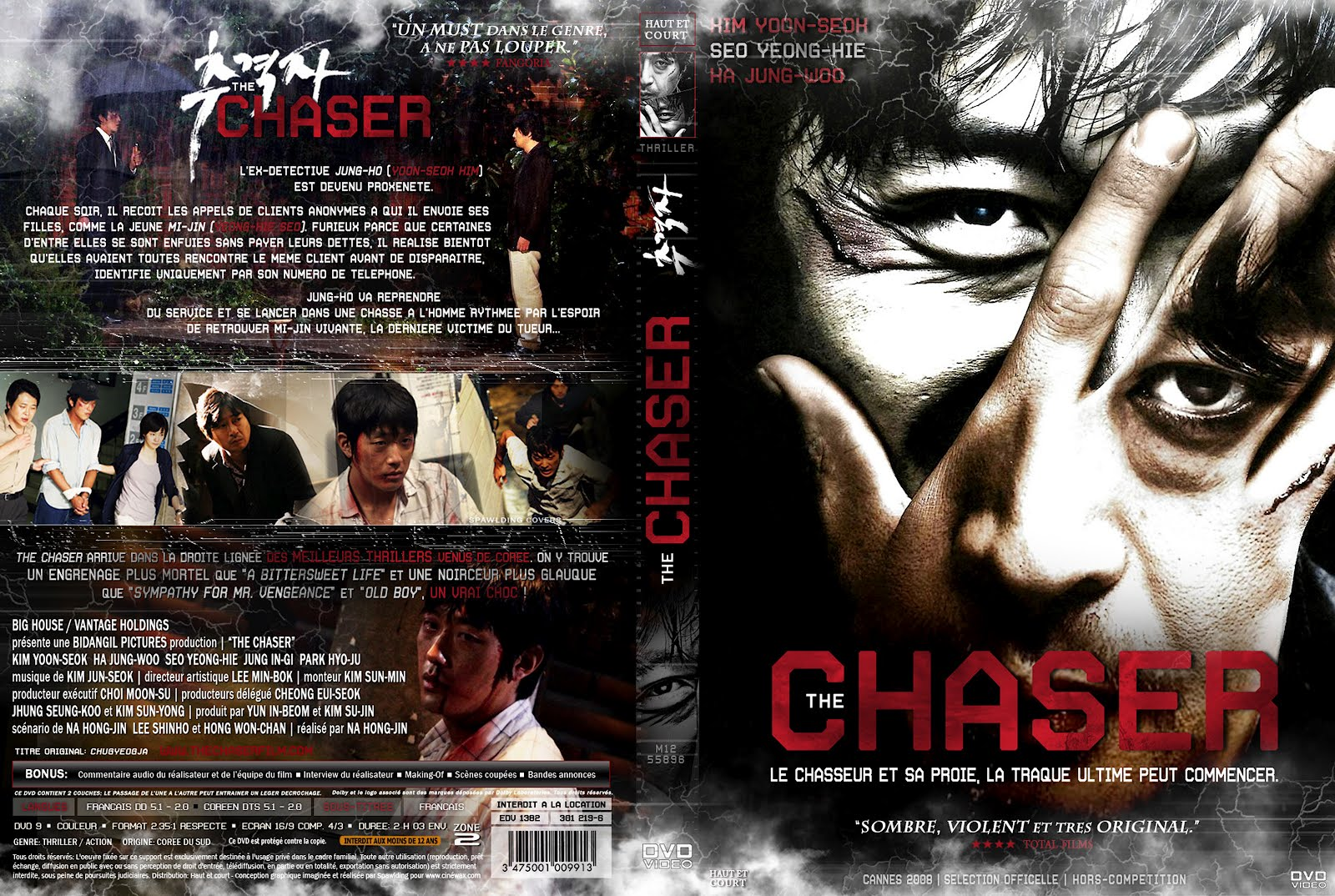 The Chaser Chugyeogja Dvd Disk  Cover