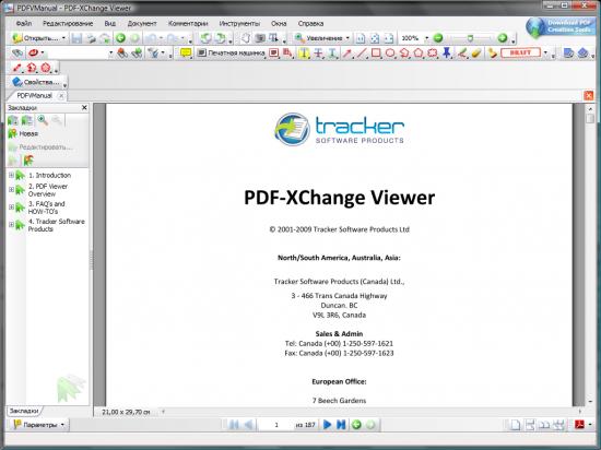 download free pdf xchange viewer full version