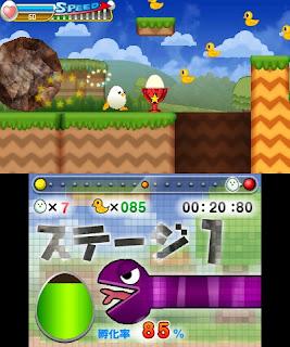 great egg adventure screen 1 Great Egg Adventure (3DS)   Screenshots