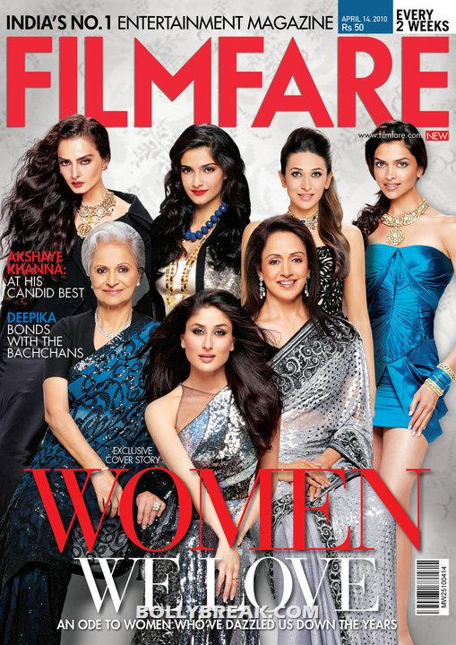 filmfare women we love Cover - filmfare women we love Cover