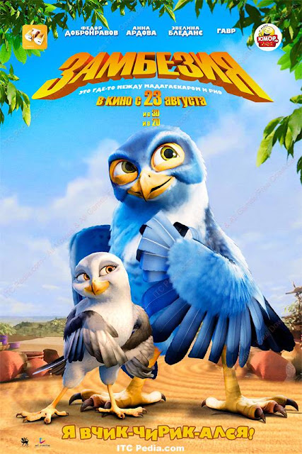 Zambezia (2012) 720p BluRay DTS x264 - HDWinG