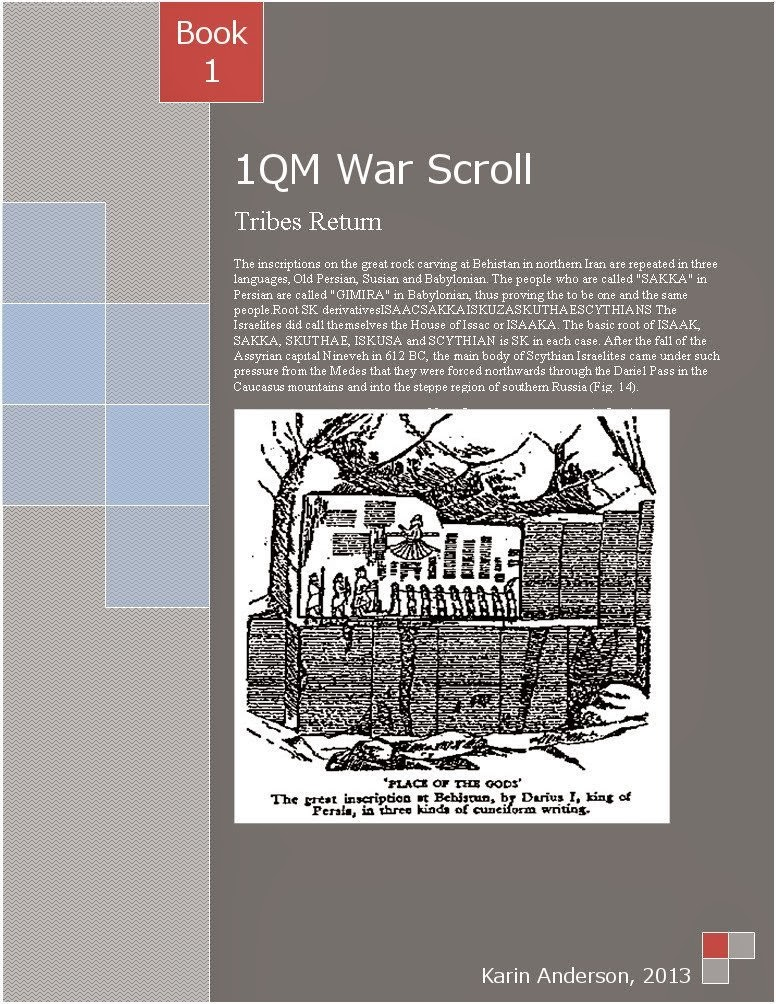 1 QM War Scroll: <br>Book 1