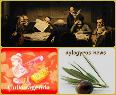 Culturagenda by aylogyros news…