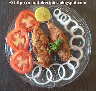 Black Pomfret Recipe