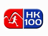 18/19 - Jan (tentative) - The Vibram® Hong Kong 100