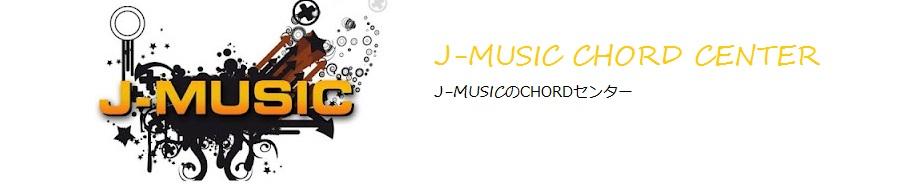 J-Music Chord Center