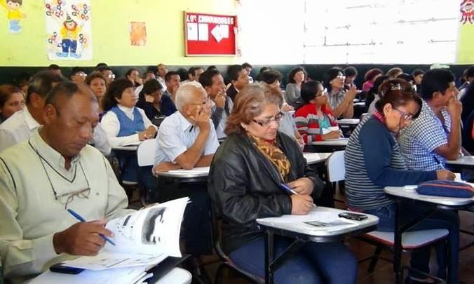 de plazas docentes en UGEL Chulucanas DRE Piura 4 de Febrero 2014
