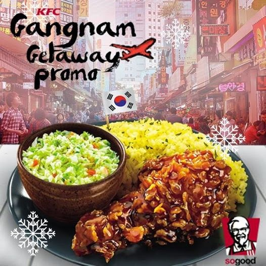 http://www.boy-kuripot.com/2014/11/kfc-gangnam-getaway-promo.html