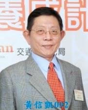 榮譽會長 黃信凱Hsin-kai