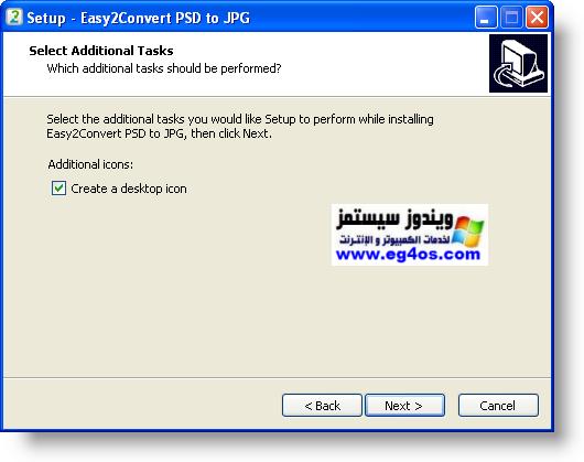 الحل الأسرع لتشغيل ملفات ال Psd بدون فوتوشوب على الويندوز