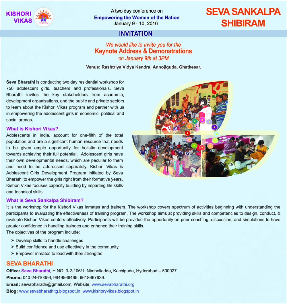 A two day conference on empowering the women of the nation seva a two day conference on empowering the women of the nation seva sankalpa shibiram invitation stopboris Choice Image