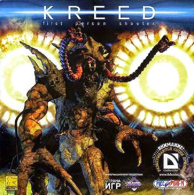 Kreed 100 Working