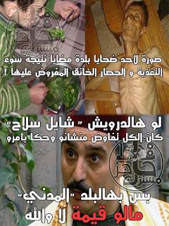 madya-syria-tragedi-kemanusiaan