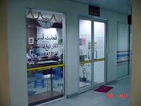 Brunei Post Office Lapangan Terbang Antar Bangsa