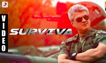 Surviva Official Song Video   Ajith Kumar   Anirudh   Siva