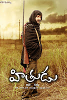 HITHUDU MOVIE NEW POSTERS