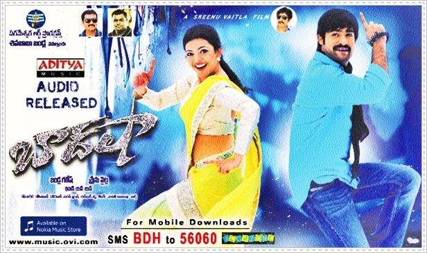 NTR Baadshah Audio Released Poster - Cinema65.com Baadshah 2013 Posters