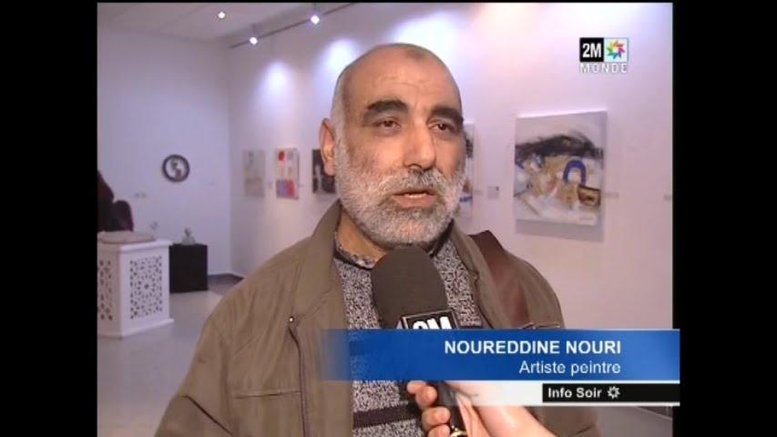 2M :Alchimies Visuelles 1 Oujda 2017