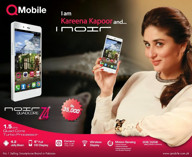 Katrina Kaif Khan in Q Mobile Z4 Ad in Pakistan