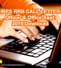 IBPS RRB Call Letter 2015 Download IBPS RRB Office Assistant & Officer Scale Admit Card through online mode www.ibps.in. IBPS RRB CWE-IV Admit Card 2015, IBPS RRB Hall Ticket Office Assistant Exam Sept 2015, IBPS RRB CWE 4 2015 Officer