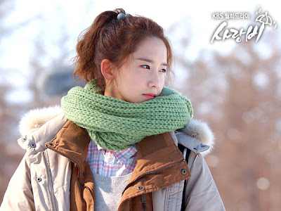 Yoona - Official Pictures Love Rain
