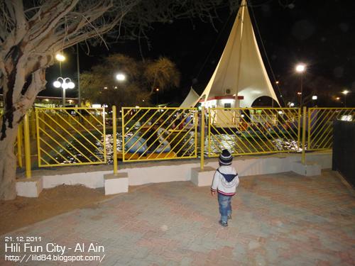 ... Designer: مهرجان حديقة الهيلي ... Hili Fun City