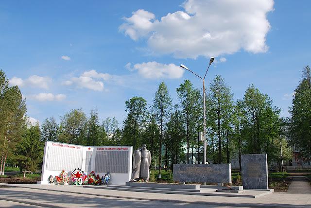 Мемориал Вечного огня в Лысьве
