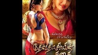 Malayalam Adult Movies Online