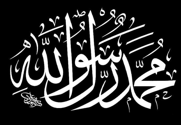 Sifat Wajib Bagi Allah Beserta Tulisan Arabnya
