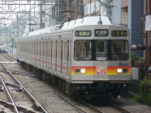 東京急行電鉄大井町線 各停 大井町行き3 8590系
