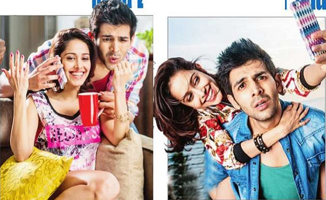 pkp2 box office collection