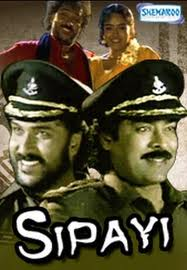 Sipayi Kannada movie mp3 song  download or online play