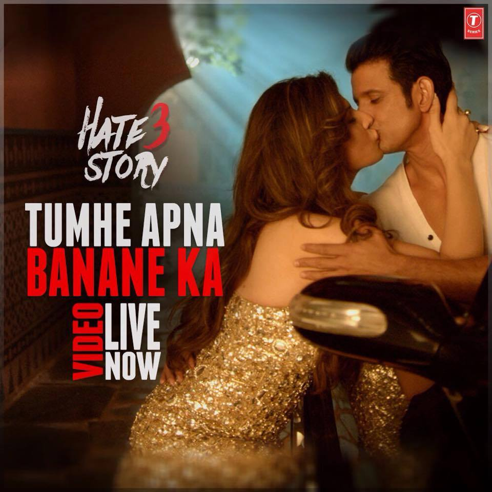 hate story 3 movie mp3 songs free download 320kbps