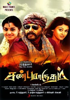 Sandamarutham (2015) Tamil Full Movie DVDScr Download Free
