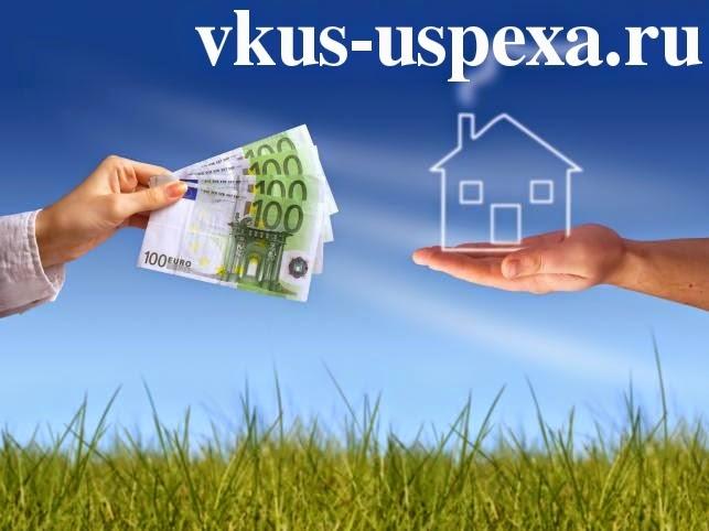 Как избежать ипотечных ошибок, важные советы по оформлении ипотеки