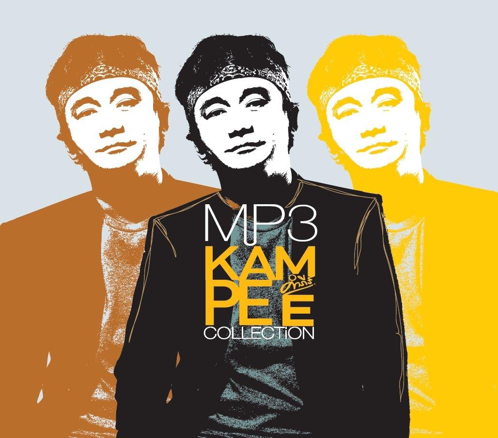 Download [Mp3]-[Hit Collection Song] พงษ์สิทธิ์ คำภีร์ – Kampee Collection (รวม 100 เพลงฮิตตลอดกาล) @320kbps 4shared By Pleng-mun.com