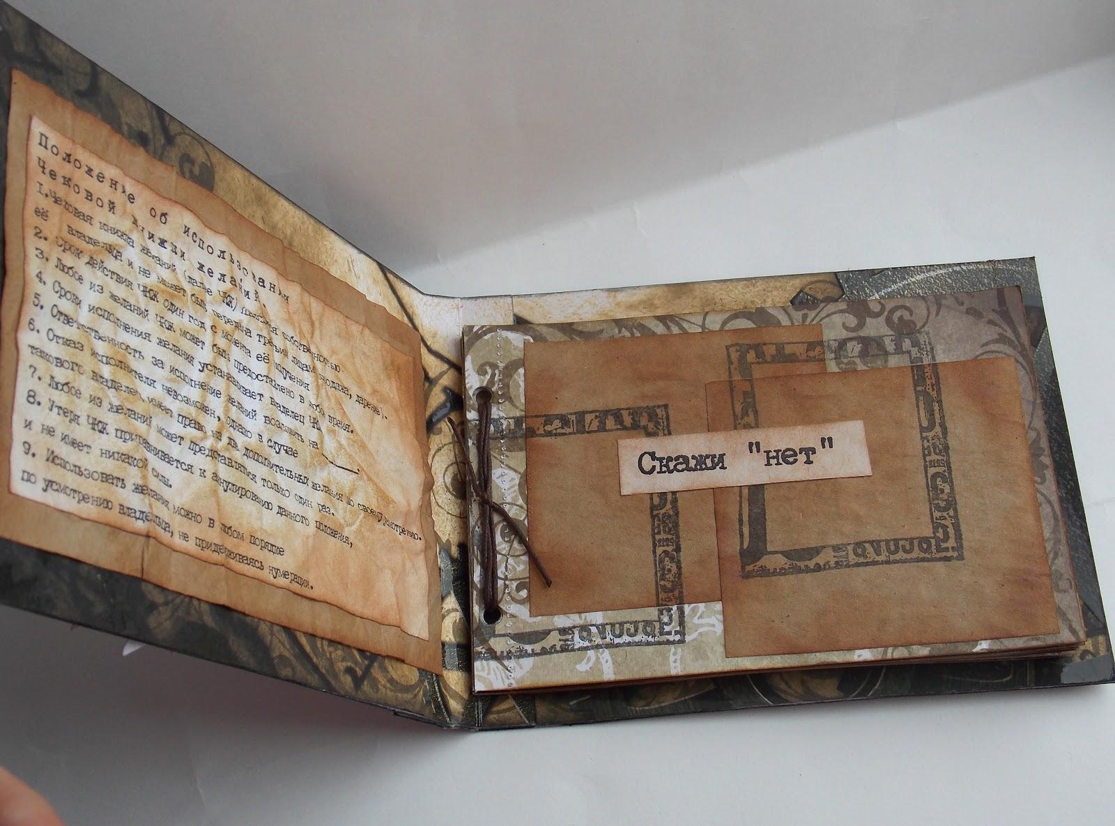 Правила заполнения Чековой Книжки образец