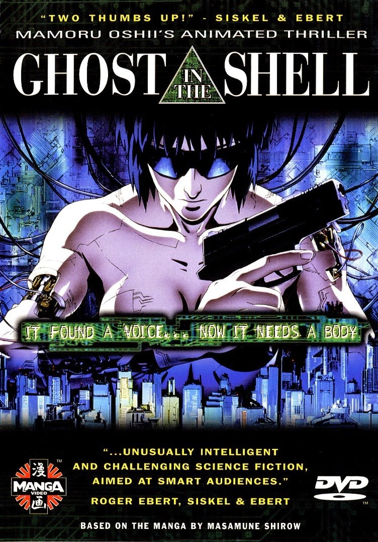 Ghost In The Shell tainies online oipeirates