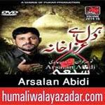 http://audionohay.blogspot.com/2014/10/arsalan-abidi-nohay-2015.html