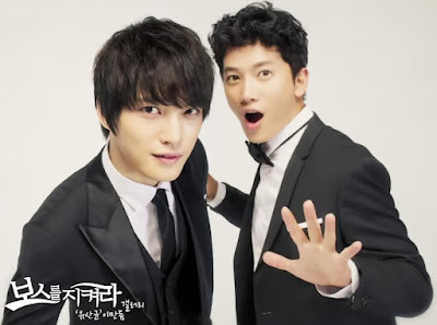 Drama Protect The Boss