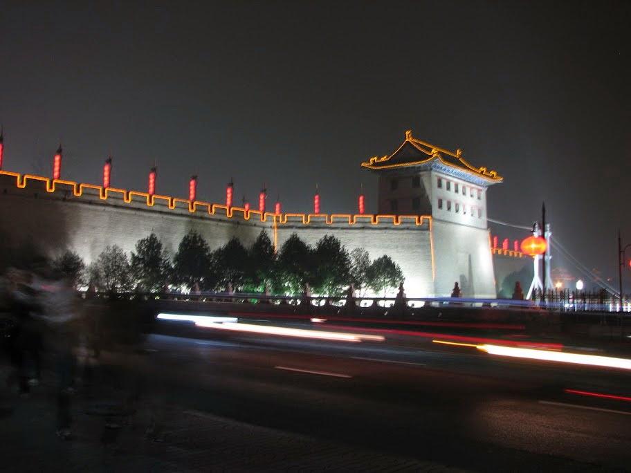Cổng thành Tây An