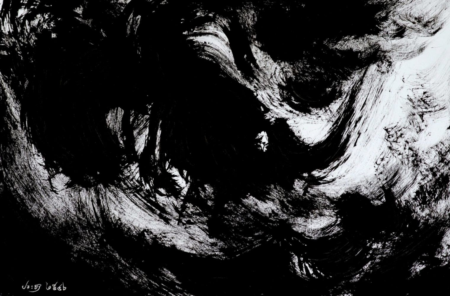 Dark Abstract Artists | Wallpapers Gallery
